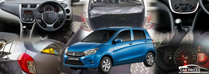 New Suzuki Cultus Price in Pakistan | Cultus New Model 2018