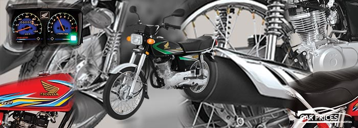 honda cg 125 cc price in Pakistan
