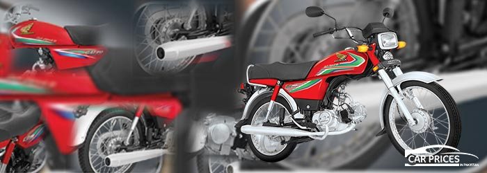 Honda CD 70 CC price in Pakistan
