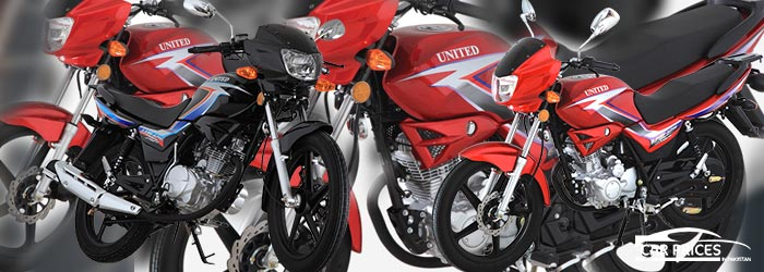 United 125 Deluxe Bike Price in Pakistan | United 125CC deluxe