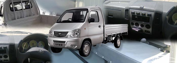 FAW carrier price in Pakistan