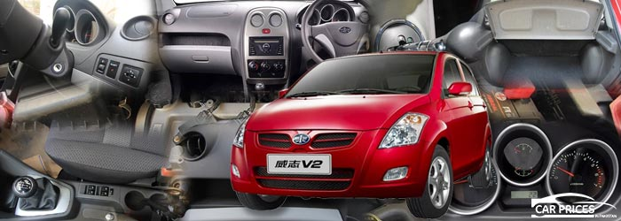 faw V2 Price in Pakistan, Faw V2 interior, Faw V2 exterior