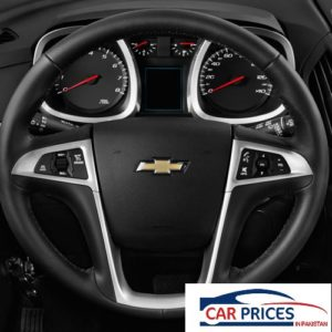 Chevrolet Car Prices in Pakistan