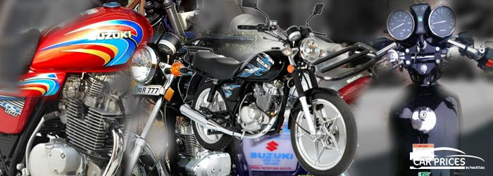 Suzuki GS 150CC price in Pakistan | Suzuki GS 150 fuel consumption